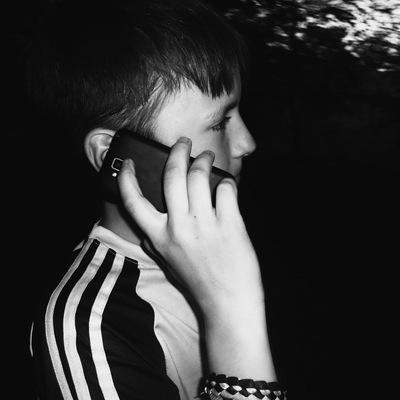 Влад Елизаров, 2 декабря 1990, Самара, id209934865