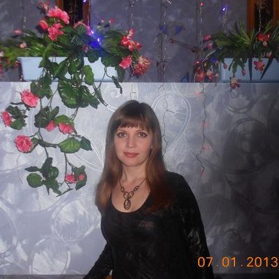 Лилия Волкова, 21 марта 1981, Барыш, id196602617