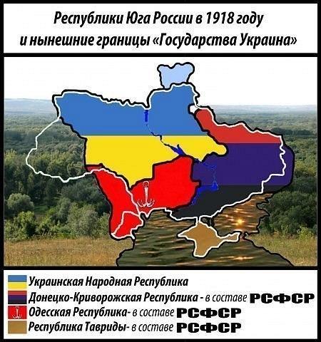 Украина - новости - Страница 6 MHE7dSYVJPQ