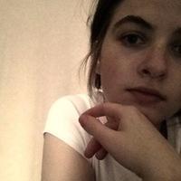 Арина Владимирова