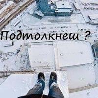 Вадим Киримов, 1 января 1995, Тюмень, id190157532