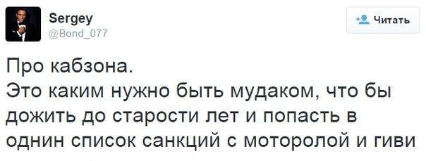 Как только появляется надежда на урегулирование конфликта на Донбассе, ЕС вводит санкции, - МИД РФ - Цензор.НЕТ 9695