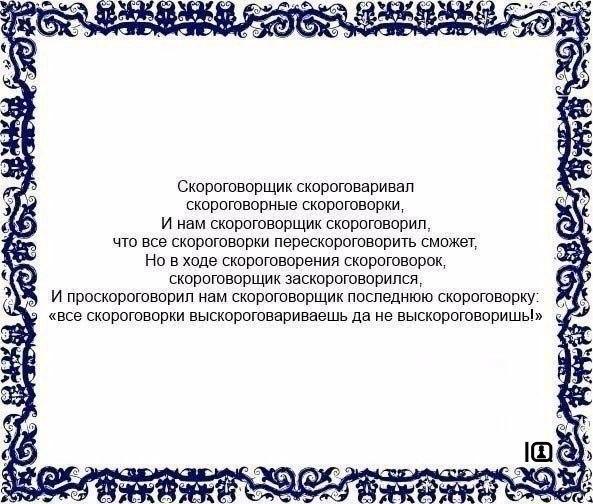Фото №430908751 со страницы Murod Nazarov