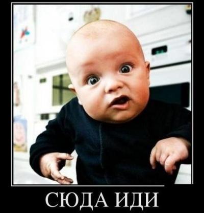 Костя Доц, 15 мая 1994, Челябинск, id216271455