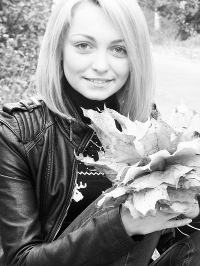 Катя Ананьева, 12 сентября 1993, Егорьевск, id44077073