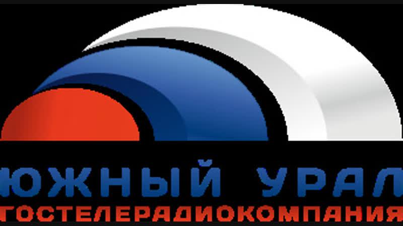 Вести Южный Урал (Россия-1 ГТРК Южный Урал 26.03.2010)