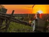 Солнце село за горою. Алексей ЛеонЕнков (2018)