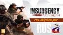 Insurgency multiplayer gameplay RusA выходит на охоту