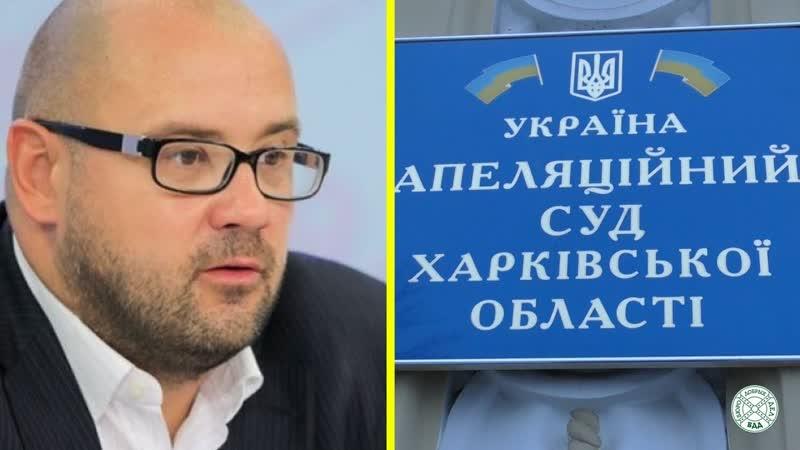 Умисне затягування справи: представник Дмитра Святаша заявив про відвід судової колегії