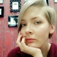 Ксения Соломатова