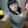 Natasha Ustinova