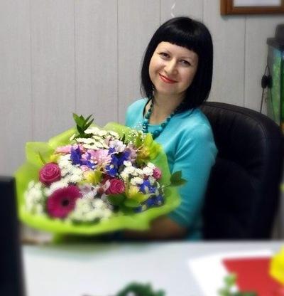 Марина Башкатова