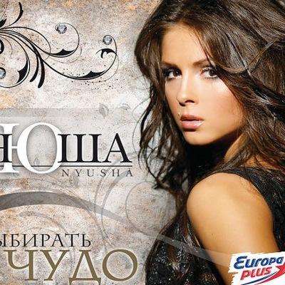 Ксения Калятина, 16 ноября , Рыбинск, id149428756