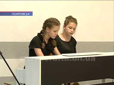 Вихованці музичної школи ім. Леонтовича провели звітний концерт