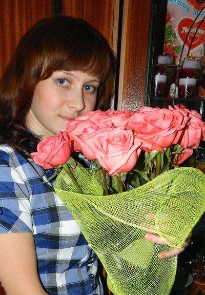 Юлия Марушина, 17 мая 1988, Киев, id42607318