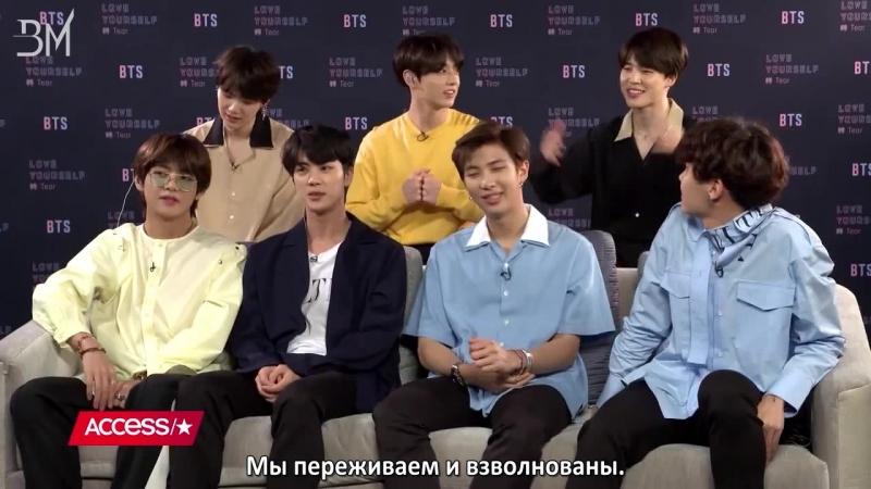 [RUS SUB][18.05.18] BTS Dish About Debuting New Music At The 2018 Billboard Music Awards @ Access