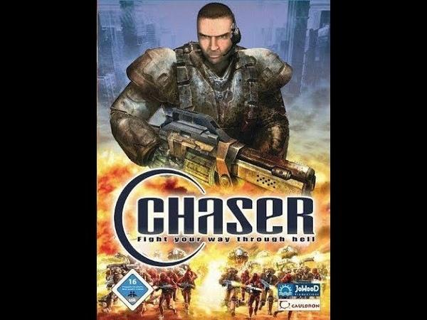 Chaser: Вспомнить всё [ Прохождение, часть 4 ]