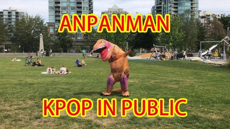 【T-REX KPOP IN PUBLIC CHALLENGE】 - ANPANMAN - BTS 방탄소년단