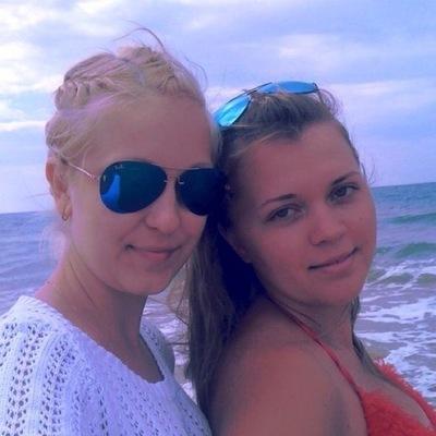 Диана Сенченко, 20 июня 1993, Москва, id74848464