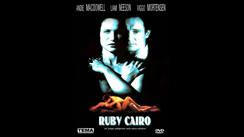 Обман Рубин Каира Deception Ruby Cairo The Missing Link Ruby Cairo 1992 Promo Copy Перевод Кузнецов VHS