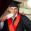 Заказать дипломы и курсовые - Дипломы allDP Дип