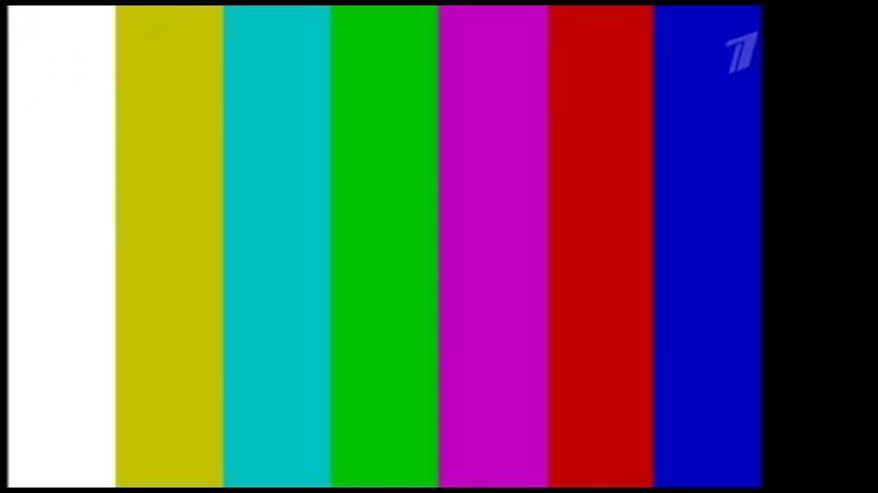 За 30 минут до начала эфира (Первый канал 8, 16 октября 2017)