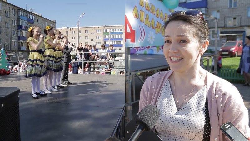 Выпуск от 23.05.2018 - Праздновали всем двором - Стерлитамакское телевидение