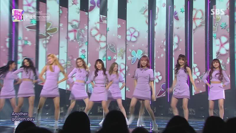 [Debut Stage] 190127 Cherry Bullet (체리블렛) - Violet QA