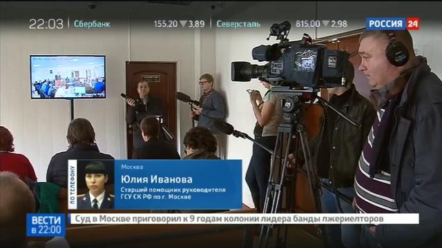 Новости на Россия 24 • Математик, призывавший в Сети к беспорядкам, арестован