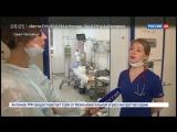 Мальчика из Сирии с тяжелым заболеванием лечат в России