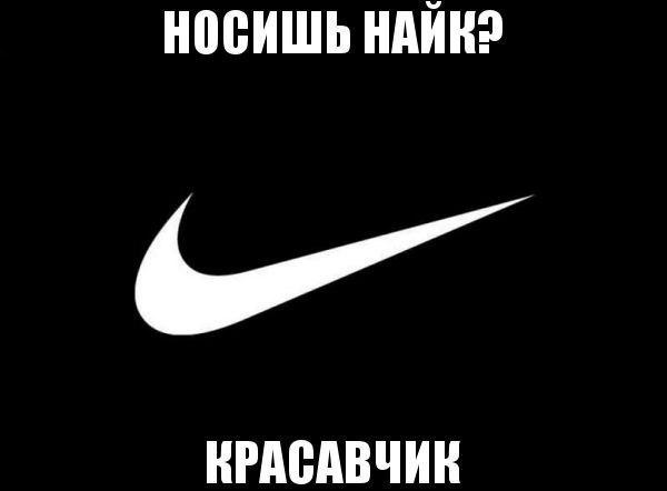 найк картинки на аватарку: