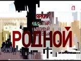 Переход в 16:9 (Пятый канал +0, 01.06.2018) (IPTV | RIP)