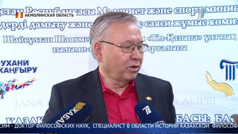 Школьники оценили пилотный проект правил правописания казахского языка на основе латинской графики
