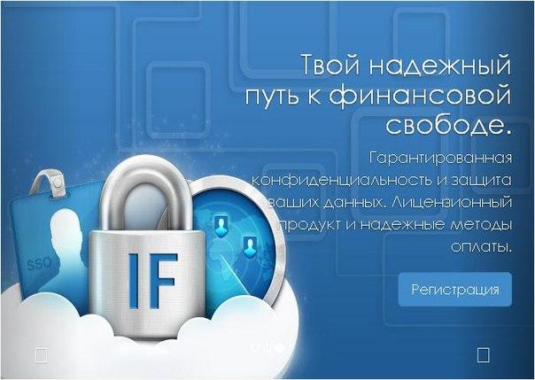 https://pp.vk.me/c618118/v618118527/145bb/2-RmnQLa_3o.jpg
