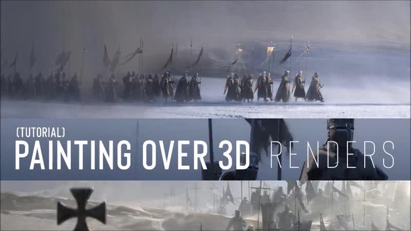 Рисование поверх 3D рендеров