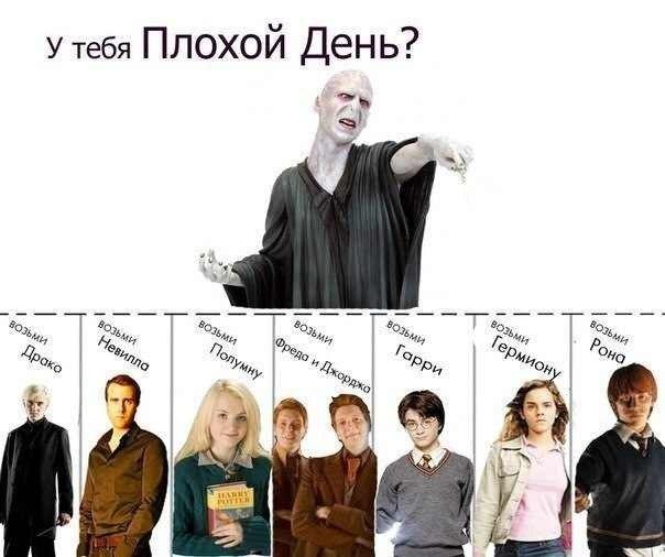 Печатаем))