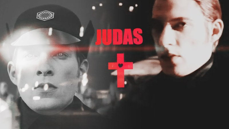 » general hux | judas