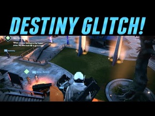 Destiny Beta Out Of Map Glitch!   Troll Your Friends!  