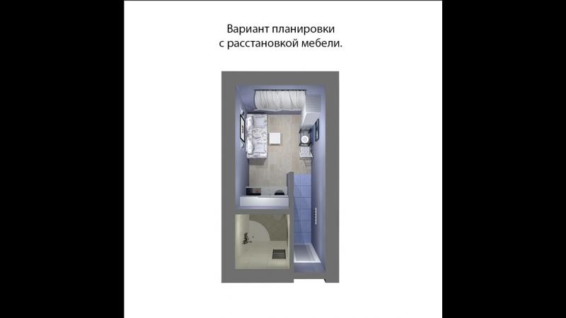 Адрес г Самара ул Воеводина 16 Площадь 13 8 м²