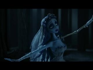 Труп невесты - Танец Эмили под луной - Corpse bride - Emilys moon dance (russian) HD