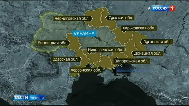 Вести недели .Сборка-Разборка Украины.