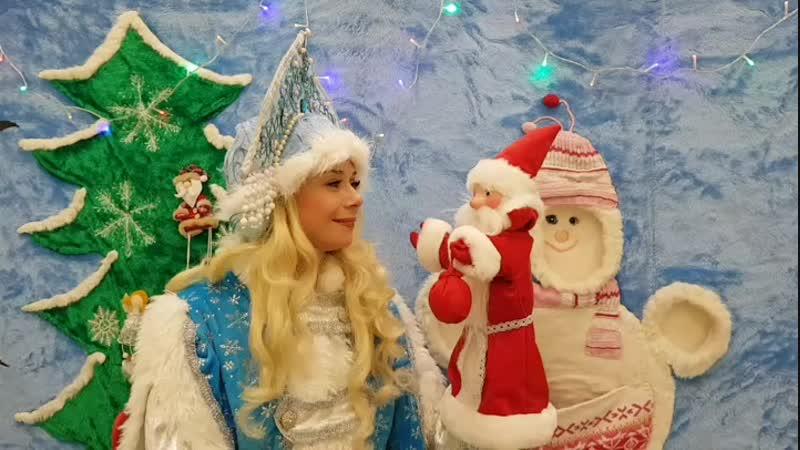 Снегурочка приглашает на Новогодние представления в Усадьбу Шаляпина