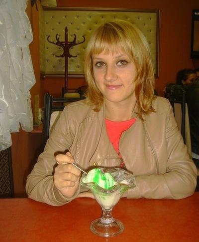 Юлия Подопригора, 23 октября , Санкт-Петербург, id46568761