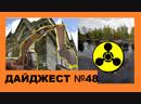 Север России под мусором Москвы Боровск защитили от слома