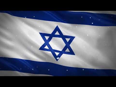התקווה רמיקס טראנס - המנון מדינת ישראל