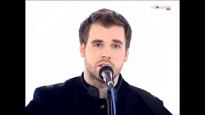 Александр Поздняков - Красавица без адреса - ТК Ностальгия - 2018