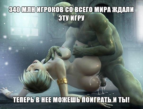 секс игры вк:
