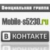 Samsung GT-s5230 Всё для телефона. Программы, игры, виджеты, темы бесплатно!