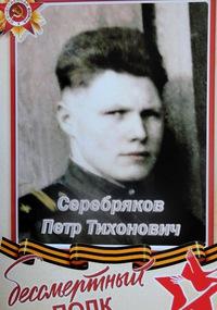 Артём Баскаков