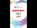 Радио 107 Дайте Бит DJ Morris vs DJ Данил Чижевский